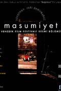 Masumiyet (Innocence)