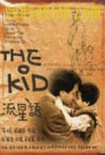 Lau sing yue (The Kid)