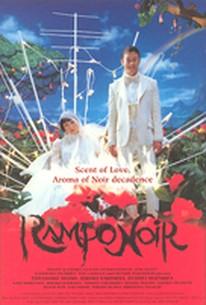 Rampo Noir (Rampo jigoku)
