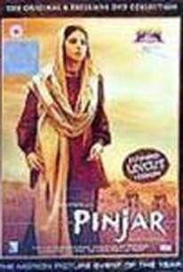 Pinjar