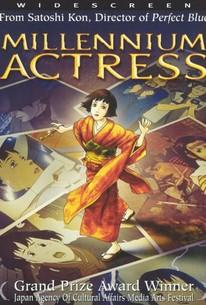 Millennium Actress (Sennen joyû)