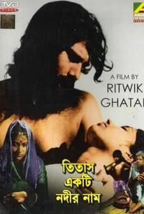 Titash Ekti Nadir Naam (A River Called Titas)