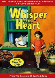 Whisper of the Heart (Mimi wo sumaseba) (If You Listen Closely)