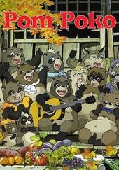 The Raccoon War