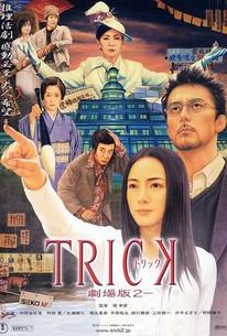 Trick: The Movie 2 (Torikku Gekijoban 2)