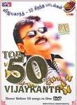 Top 50 of Vijaykanth