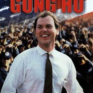 Gung Ho (1986) - Rotten Tomatoes