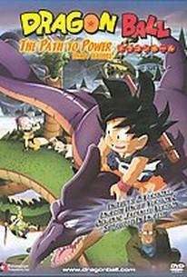 Dragon Ball - The Path to Power