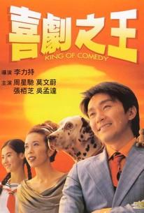 The King of Comedy (Hei kek ji wong)