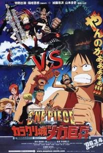 One Piece - Karakuri Castle's Mecha Giant Soldier (One piece: Karakuri shiro no Mecha Kyohei)
