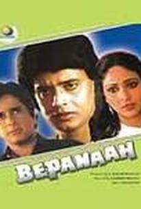 Bepanah (1985) - Rotten Tomatoes