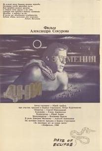 Dni Zatmeniya (The Days of Eclipse)