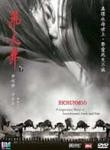 Bichunmoo