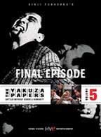 Yakuza Papers: Vol.5 - Final Episode