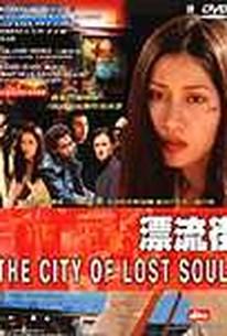 The City of Lost Souls (Hyôryû-gai)