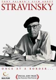 Stravinsky: Once at a Border