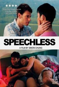 Speechless (Wu yan)