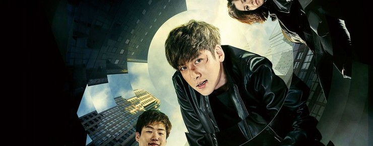 Fabricated City (2017) - Rotten Tomatoes