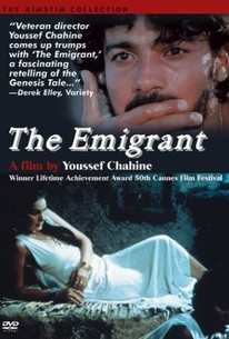 Al-mohager (The Emigrant)