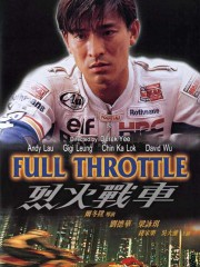 Lie huo zhan che (Full Throttle)