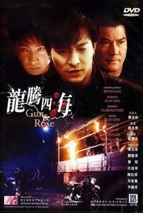 Long teng si hai (Gun n' Rose)