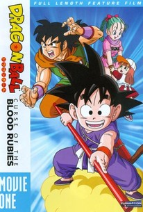 Doragon bôru: Shenron no densetsu (Dragon Ball: Curse of the Blood Rubies) (Dragon Ball: The Legend)