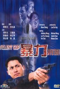 Violent Cop (Bao li xing jing)