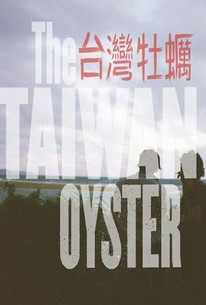 The Taiwan Oyster