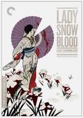 Lady Snowblood (Lady Snowblood: Blizzard from the Netherworld) (Shurayukihime)