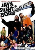 Jay and Silent Bob Do Degrassi The Next Generation