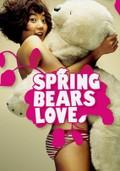 Bomnalui gomeul johahaseyo (Spring Bears Love) (Do You Like Spring Bear?)