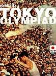 Tôkyô orimpikku (Tokyo Olympiad)