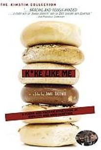 Kike Like Me