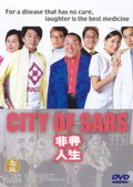City of SARS