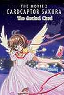 Cardcaptor Sakura - The Movie 2 - The Sealed Card