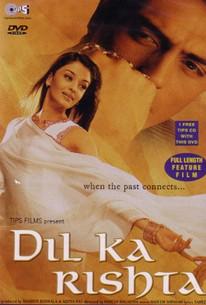 Heart of Gold (Dil Ka Rishta)