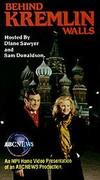 ABC News: Behind Kremlin Walls