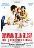 Drama of Jealousy