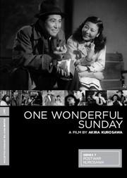 Subarashiki Nichiyobi (One Wonderful Sunday)