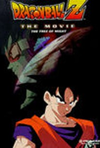 Dragon Ball Z: Tree of Might (Doragon bôru Z: Chikyû marugoto chô kessen)