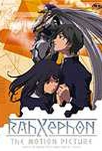RahXephon: The Motion Picture (RahXephon: Pluralitas Concentio)