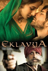 Eklavya (2007) - Rotten Tomatoes
