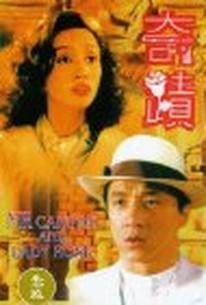 Mr. Canton and Lady Rose (Ji ji) (Miracles) (Black Dragon)