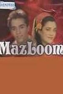 Mazloom