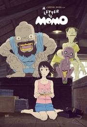 A Letter to Momo