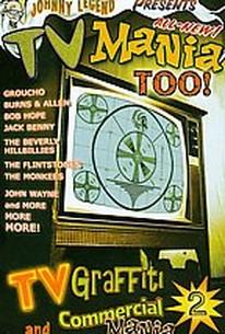 TV Mania Too!