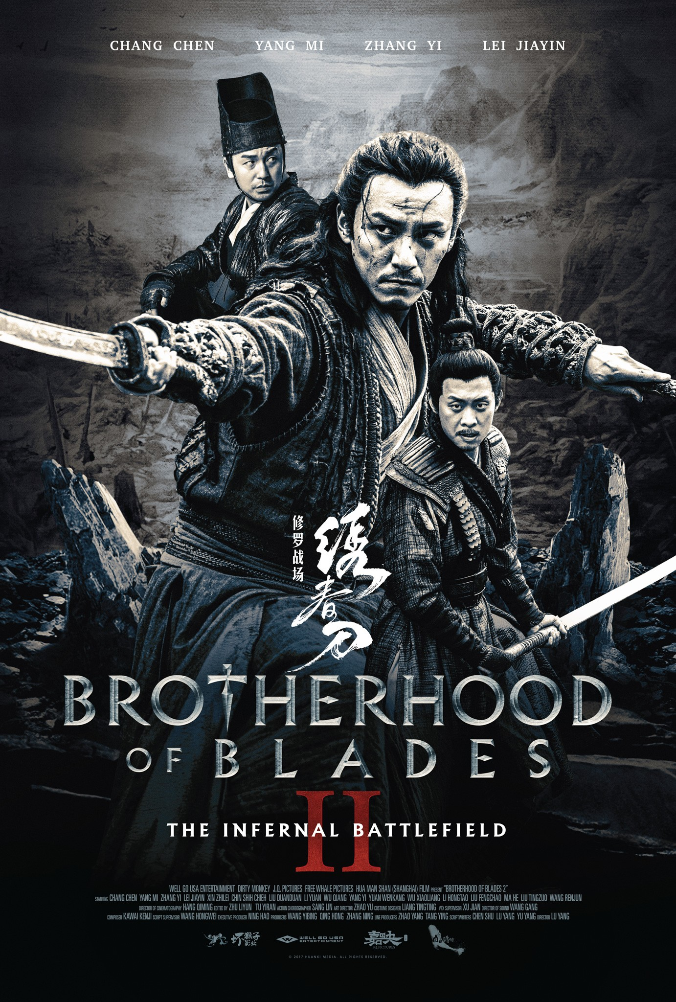 Brotherhood of Blades 2