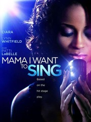 Mama, I Want to Sing!