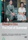 Kohayagawa-ke no aki (The End of Summer) (Early Autumn)