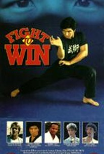 Fight to Win